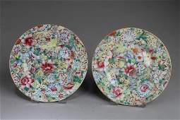A Pair of Chinese Polychrome Porcelain Plates