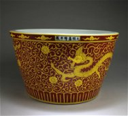 Chinese Porcelain Tank