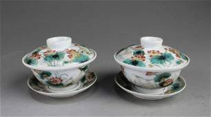 A Pair of Porcelain Cups with Lid and Saucer