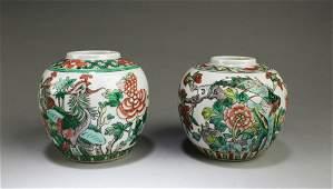 Antique Pair of Famille Verte Porcelain Jars