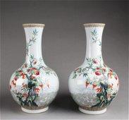 A Pairof Chinese Fencai Porcelain Vases