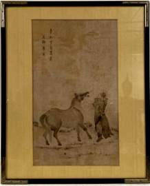 A Framed Rice Paper Paper Painting
