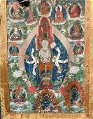 Antique 18th/19th C Tibetan Thangka