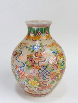 Chinese Enamel Peking Glass Vase