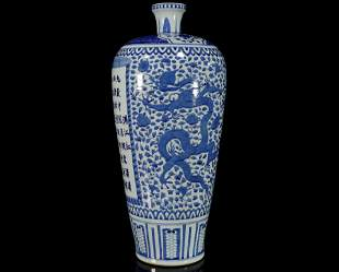 A Rare Blue And White 'Flower And Poem' Vase