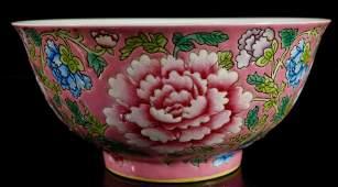 A Rare Famille-rose 'Flower' Bowl