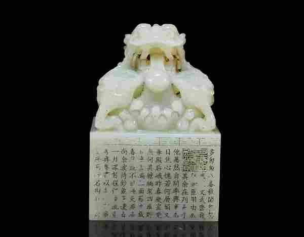 A White Jade 'Dragon' Seal