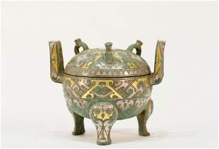 A Gold and Silver-Inlaid Bronze Pot