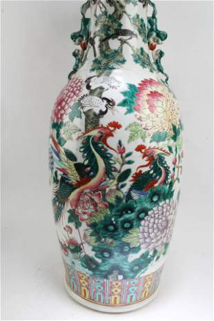 Chinese Antique Porcelain Vase