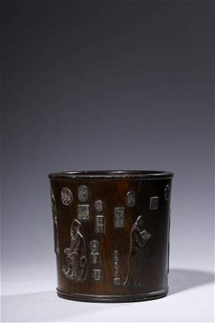 Qianlong Period Carved Hardwood Pen Holder.