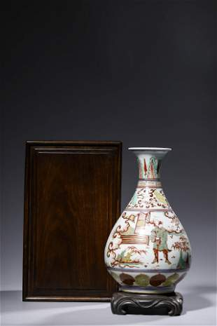 Yuan Dynasty: Red and Green colored Porcelain Vase