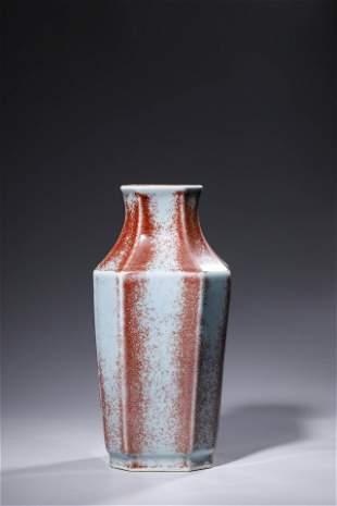 Qianlong Period of the Qing Dynasty: A kiln-changed