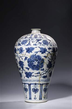 Yuan -STYLE: Blue and white flower plum vase .
