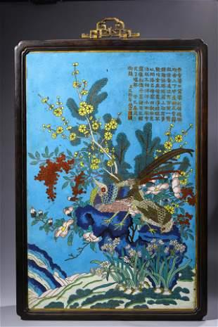 Qianlong Period ;GILT BRONZE CLOISONNE HANGING SCREEN.