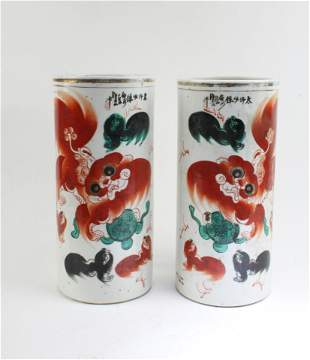 A Group of Two Chinese Porcelain Official Hat Holders