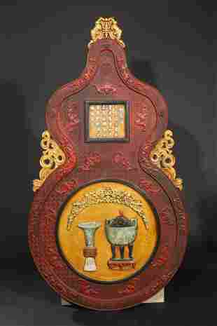 Qing -STYLE: Hanging Screen of Ancient Cinnabar