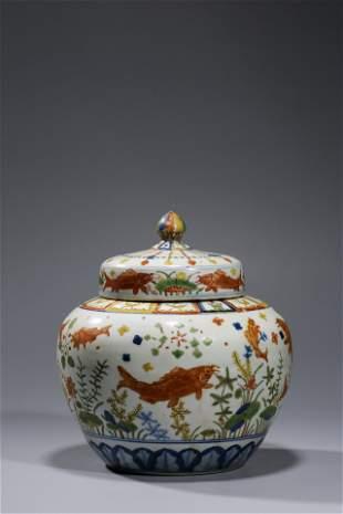 MING JIAJING -Style WUCAI CARP MOTIF PORCELAIN JAR