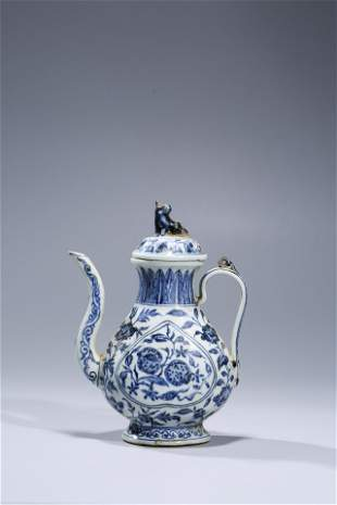 Ming -Style: Blue and White Flower and Fruit Holding