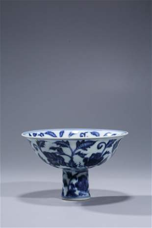 Ming Xuande -Style: Blue and White Flower High-foot