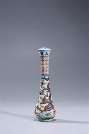 Penholder with colorful dragon pattern (Da Ming