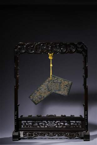 Qianlong Period : A Carved Jade Royal Chime