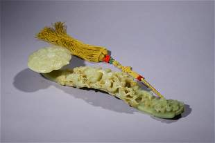 Qianlong Period of the Qing Dynasty: Yellow Jade