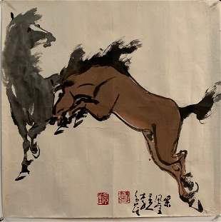 Painting, LI QI MAO (Taiwanese, 1925-2019)