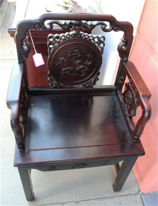 Chinese Hardwood Chair
