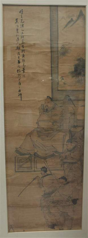 Chinese Framed Painting