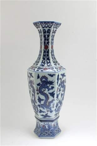 Chinese Iron Red Blue & White Porcelain Vase