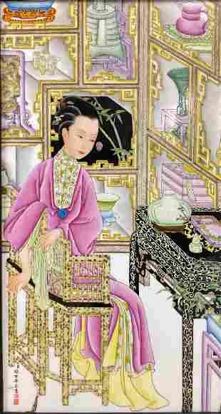 Chinese Hardwood Framed Porcelain Plaque