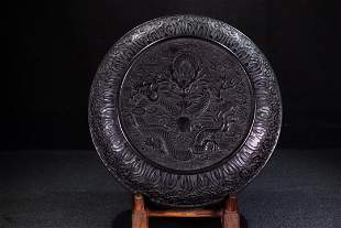 Chinese Carved Hardwood Round Container