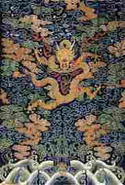 A CHINESE Kesi depicting Dragon