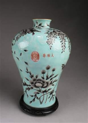 Chinese Famille Verte Porcelain Meiping Vase