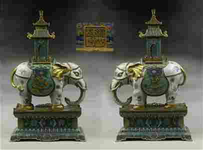 A Pair of Cloisonne Elephant-Pagoda Statues
