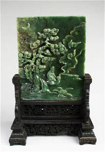 Antique Chinese Spinach Jade Table Screen with Woo