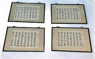 A Group of Four Framed Calligraphy