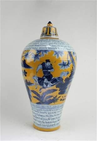 Chinese Famille Jaune Porcelain Vase