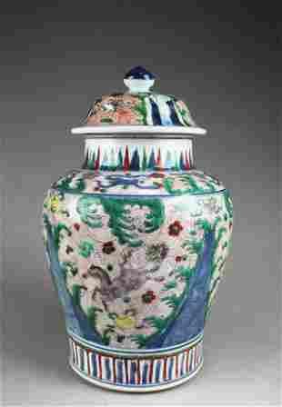 Antique Chinese Polychrome Porcelain Jar