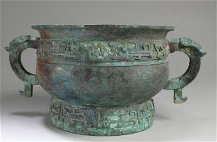 Chinese Bronze Censer with twin Handles