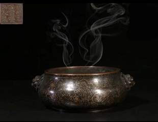 A Bronze Incense Burner with Silver Inlay