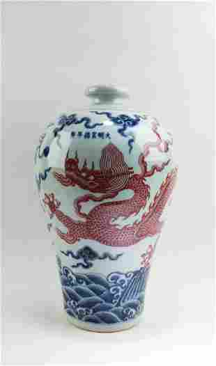 Chinese Iron Red Blue & White Meiping Vase