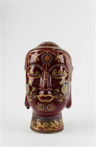 Chinese Porcelain Buddha Head