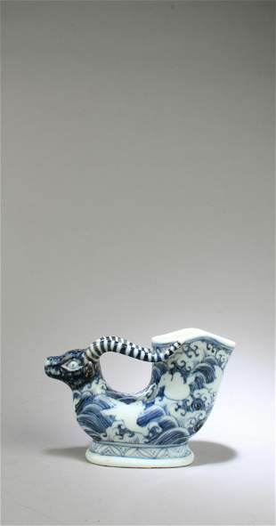 Chinese Blue & White Ornament