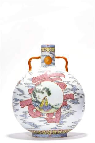 A Famille Rose Fu&Shou Moon Flask