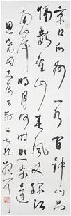 CHINESE CALLIGRAPHY PAPER SCROLL WITH PUBLICATION