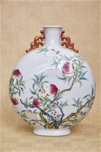 A FAMILLE ROSE PEACHES MOON FLASK
