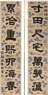A Pair of Embroidery Couplet