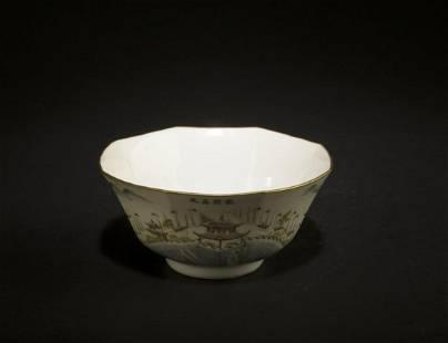 Antique Chinese Octagonal Shaped Porcelain Bowl