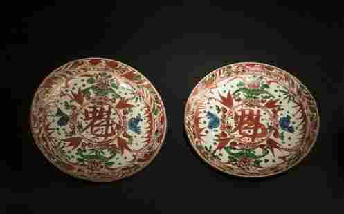 Antique Pair of Porcelain Plates